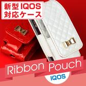 iqos收納包日本進口保護套蝴蝶結保護套抗摔防震便攜電子煙包