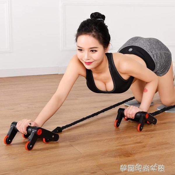 健腹輪 健身器材回彈健腹輪男士家用收腹神器捲腹肌輪鍛煉運動瘦肚子女玎  【快速出貨】