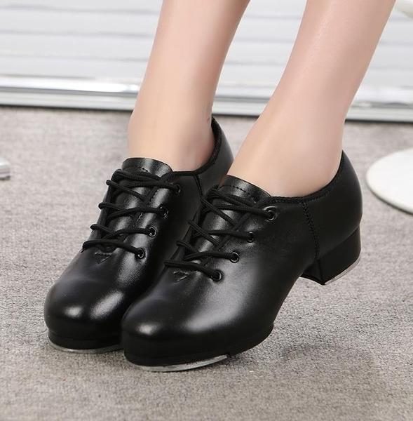 踢踏舞鞋 軟底 踢踏鞋舞鞋 男 女款 跳舞 兒童 少兒舞蹈成人 系帶 叮噹百貨
