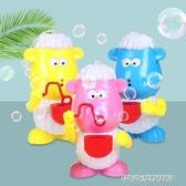 抖音泡泡機兒童招財羊全自動吹泡泡機玩具小羊小熊泡泡水電動 【傑克型男館】
