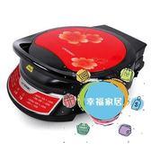 電煮鍋 110v伏電餅鐺出國美國日本加拿大臺灣小家電智能烙餅鍋煎餅鍋