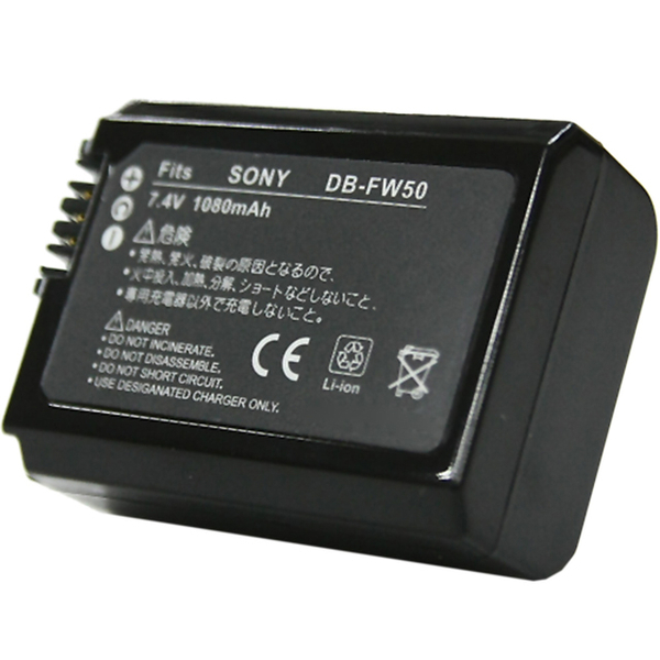Kamera Sony NP-FW50 高品質鋰電池 NEX-3 NEX-5 NEX-C3 NEX-5N NEX-F3 NEX-5R NEX-6 NEX-7 NEX-3N NEX-5T 保固1年