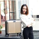 登機箱18寸迷你行李箱小型旅行箱萬向輪女拉桿箱16寸輕便密碼箱男
