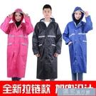長款雨衣套裝男女成人連體防暴雨單人加大加厚徒步防水電動車雨披 快速出貨