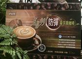 肯寶KB99~防彈綠拿鐵咖啡15公克×10包/盒