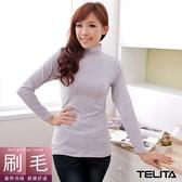 【TELITA】顯瘦款蓄熱長袖刷毛立領保暖衫 刷毛衣 銀河灰