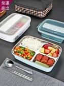 飯盒304不銹鋼保溫便當上班族成人學生帶蓋食堂分格防漏餐盒簡約【免運】