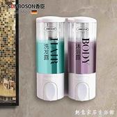賓館酒店皂液器洗手液機瓶子手動按壓壁掛式家用沐浴露洗發水盒子 創意家居