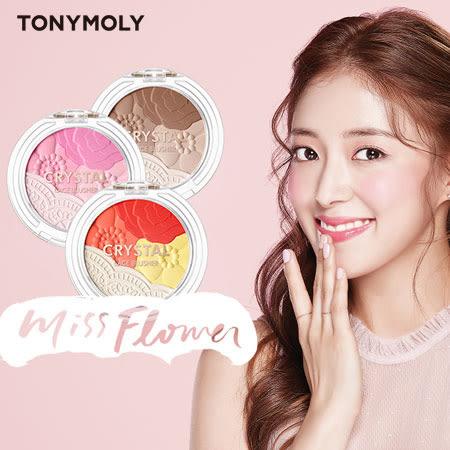 韓國 TONYMOLY 水晶花邊腮紅/提亮/修容 5g 腮紅 眼影 打亮 陰影