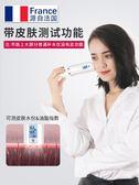泌洋納米噴霧補水儀便攜保濕蒸臉器臉部美容儀器冷噴機加濕器神器NMS 喵小姐