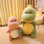 多愛可愛恐龍公仔毛絨玩具卡通小恐龍寶寶玩偶布娃娃生日禮物 檸檬衣舍