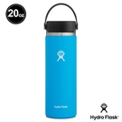 20OZ Hydro Flask 寬口 591ml 真空保溫鋼瓶 水壺 水瓶 海洋藍 [陽光樂活=]
