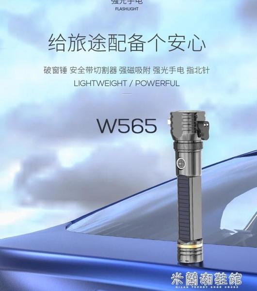 手電筒 太陽能手電筒強光充電戶外超亮遠射變焦家用led氙氣燈多功能耐用 快速出貨