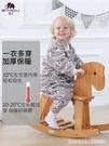 兒童法蘭絨睡衣 兒童加絨保暖家居服連體衣男女寶寶長袖寬鬆版睡衣嬰兒防踢法蘭絨 城市科技