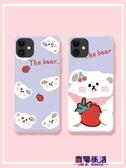 iphone11pro蘋果6s手機殼8plus粉色max可愛x新5s蘿莉xr少女心xs/7