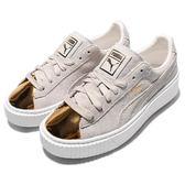 Puma 休閒鞋 Suede Platform Gold 米白 麂皮 金色 鞋頭 女鞋 運動鞋 【PUMP306】 36222201