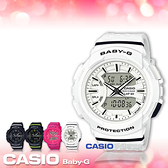 CASIO 卡西歐 手錶專賣店 BGA-240-7A 時尚雙顯 BABY-G 女錶 橡膠錶帶 礦物玻璃