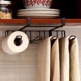 棕色下掛四格廚房紙巾架免釘無痕櫥櫃掛鉤毛巾收納架棕色置物杯架
