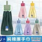 【衣襪酷】雙鶴 100%純棉 擦手巾 吸盤 毛巾 台灣製 Shuang Ho