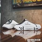 包頭帆布半拖鞋男2020夏季新款無後跟小白鞋百搭一腳蹬懶人拖鞋潮 設計師生活