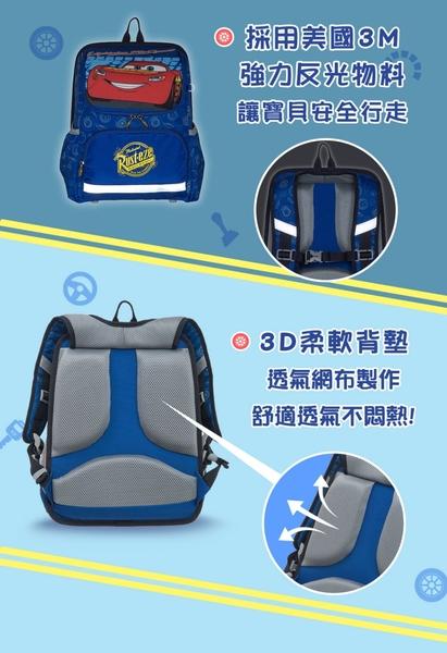 《新品》【經典卡通】CARS 超輕量書包 Ⅲ#深藍色 IMCS606NY