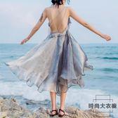 吊帶仙女裙海邊度假露背連身裙沙灘裙女顯瘦【時尚大衣櫥】