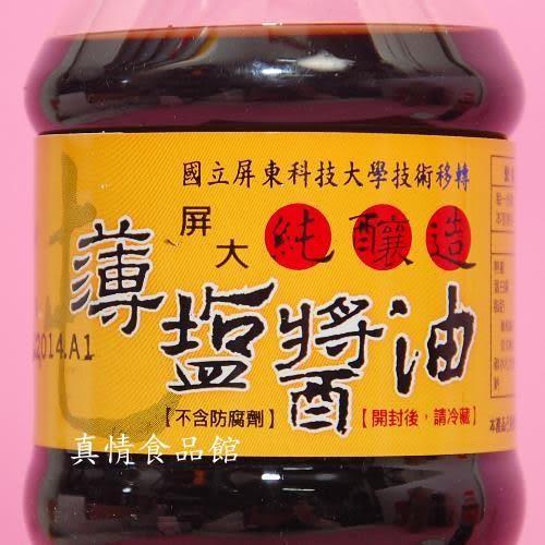 屏科大(非基改)薄鹽醬油710ml