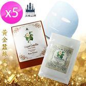 買三送一【GRASSE.R】黃金蠶絲面膜-雅緻山茶(緊緻嫩白)30ml/片*5片