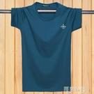 大尺碼T恤男 夏季男士短袖T恤圓領潮流大碼純棉體恤衫打底衫寬鬆半袖上衣男裝 阿薩布魯