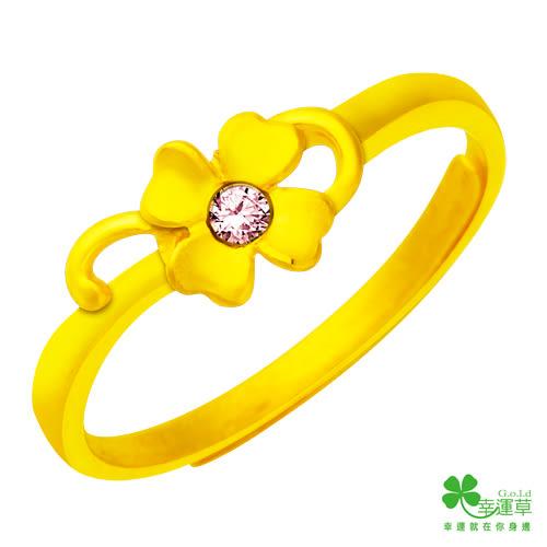 幸運草金飾 柔媚 黃金戒指