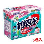 妙管家超濃縮洗衣粉-柔軟+制菌2+1kg*6(箱)【愛買】