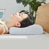 記憶棉枕慢回彈頸椎枕家用助睡眠護頸枕學生枕頭單人雙人【快速出貨】