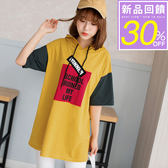 《AB6156》高含棉創意配色英字燙印連帽五分袖長版上衣 OrangeBear