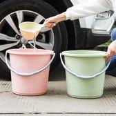 水桶拖地洗衣桶洗澡桶塑料宿舍提水桶洗車拖把桶儲水桶【極簡生活館】