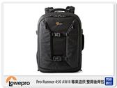 【24期0利率,免運費】Lowepro 羅普 Pro Runner BP 450 AW II 專業遊俠 雙肩 攝影背包 相機包 (公司貨)