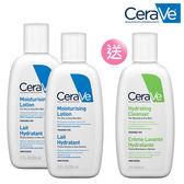 CeraVe 清爽保濕潔膚超值組(保濕乳88ml x2+輕柔保濕潔膚露88ml)