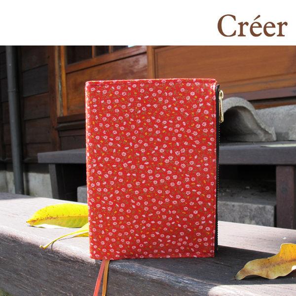 Creer NB-90045-50 A6/50K 半年誌/手札/(自填式方格1日1頁100磅)-小碎花