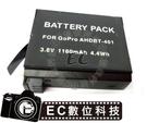 【EC數位】Gopro AHDBT-401 鋰電池 AHDBT401 Hero4 Hero 4 電池 極限運動攝影機