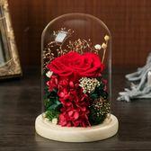 新年生日永生花禮盒玻璃罩擺件聖誕情人節送女友生日禮物保鮮花玫瑰花干花禮物