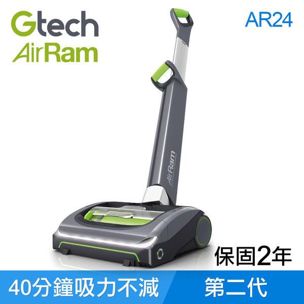 (送進口慢燉鍋)英國 Gtech 小綠 AirRam 第二代長效無線吸力不衰弱吸塵器