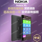 【優質福利機】NOKIA XL Nokia 諾基亞 4G 單卡版 保固一年 特價:3750元
