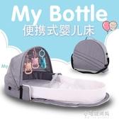 嬰兒床背包 床中床可折疊新生兒防壓多功能仿生床寶寶床神器帶蚊帳 YXS交換禮物