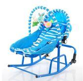 嬰兒搖籃床小搖床可折疊寶寶搖蔞可變新生兒搖搖椅輕便哄睡 igo 曼莎時尚