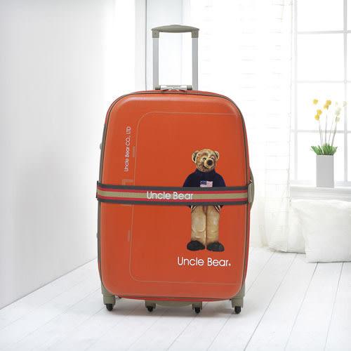 《高仕皮包》【免運費】(一年保固)UNCLE BEAR【28吋】高科技防水旅行箱(橘色)UB1028-O