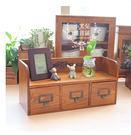 木質 辦公桌 桌面收納抽屜 木盒 化妝品護膚品 首飾 收納盒