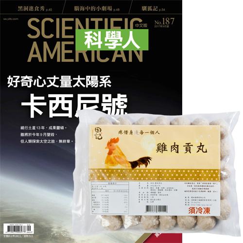 《科學人》1年12期 贈 田記雞肉貢丸(3包)