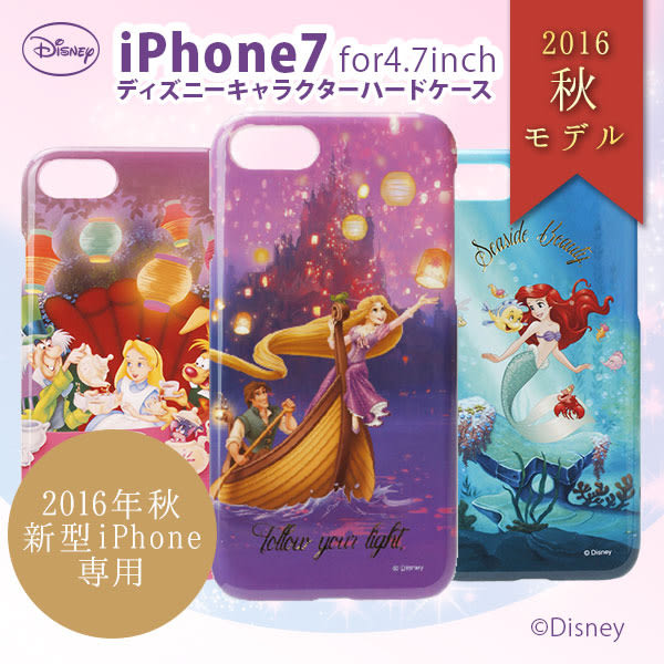 尼德斯Nydus 日本正版 迪士尼 公主系列 愛麗絲 小美人魚 長髮公主 硬殼 手機殼 4.7吋 iPhone7