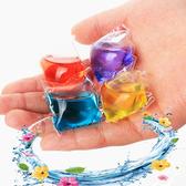 彩色洗衣膠囊 洗衣凝膠球 洗衣凝珠 洗衣機專用 30入 洗衣水珠 濃縮洗衣膠球【Z119】生活家精品