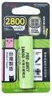 18650鋰電池-2700mAh ICR-18650M