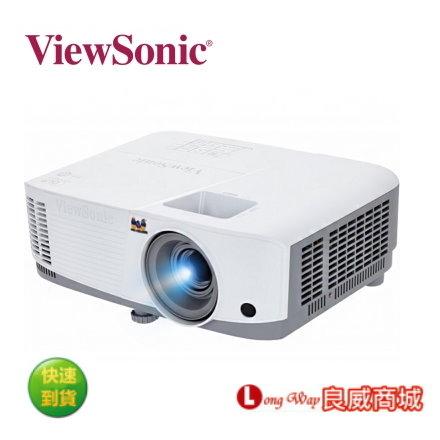 【送HDMI線】ViewSonic 優派 PA503X XGA HDMI 商用教育高流明投影機(3600流明) 取代 PJD5254